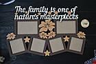 """Деревянная семейная фоторамка """"The family is..."""" Семья это... на 6 фото с цветочками, фото 5"""