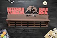 Медальница планкой с полкой для кубков, с именем и фамилией, холдер, вешалка, juu-jitsu, джиу-джитсу