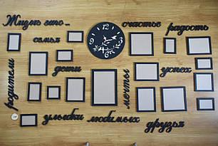 """Большая деревянная настенная композиция из фоторамок и слов с часами """"Жизнь это""""..."""