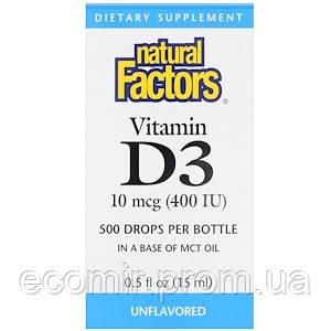 Витамин Д3 детский в каплях, Natural Factors (400 МЕ / 15 мл)