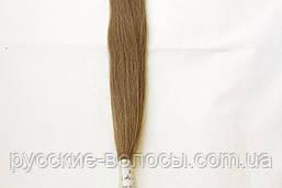 Волосы славянские VIP прямые окрашеные