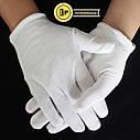 Белые хлопчатобумажные + эластан перчатки (размер L)., фото 3