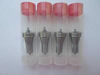 Распылитель форсунки 178F / 186F DLLA150P224