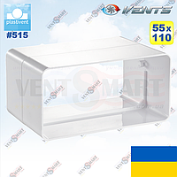 Соединитель плоских пластиковых вентканалов ПЛАСТИВЕНТ, фото 1