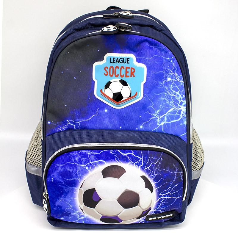 Рюкзак школьный ортопедический Dr Kong Z1115010--BLU (S)