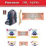 Рюкзак школьный ортопедический Dr Kong Z1115010--BLU (S), фото 5