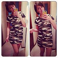 Камуфляжное мини платье в стиле милитари. (Арт. 496АР)