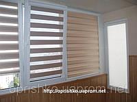 Роллеты тканевые (рулонные шторы), день-ночь на окна от солнца. Ассортимент видов и расцветок., фото 1