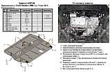 Защита картера двигателя и кпп Ford Galaxy  2006-, фото 2