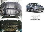 Защита картера двигателя и кпп Ford Galaxy  2006-, фото 3