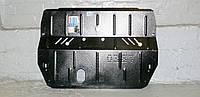 Защита картера двигателя и кпп Ford Galaxy  2006-, фото 1