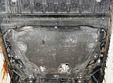 Защита картера двигателя и кпп Ford Galaxy  2006-, фото 4