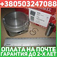 ⭐⭐⭐⭐⭐ Поршень VAG 81,51 1,8T 20V AWT/AJQ d19 трапециевидный шатун (производство  Mopart)  102-12250 02
