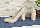 """Женские лаковые классические туфли на каблуке. ТМ """"Maestro"""", фото 3"""