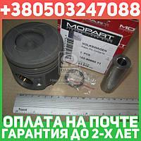 ⭐⭐⭐⭐⭐ Поршень VAG 81,51 2,5TDi ACV/AHD/AJT 1-2 цилиндра (производство  Mopart)  102-90880 11