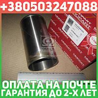 ⭐⭐⭐⭐⭐ Поршневая гильза VAG 79,51 1,9D/TD-2,4D (пр-во Mopart)