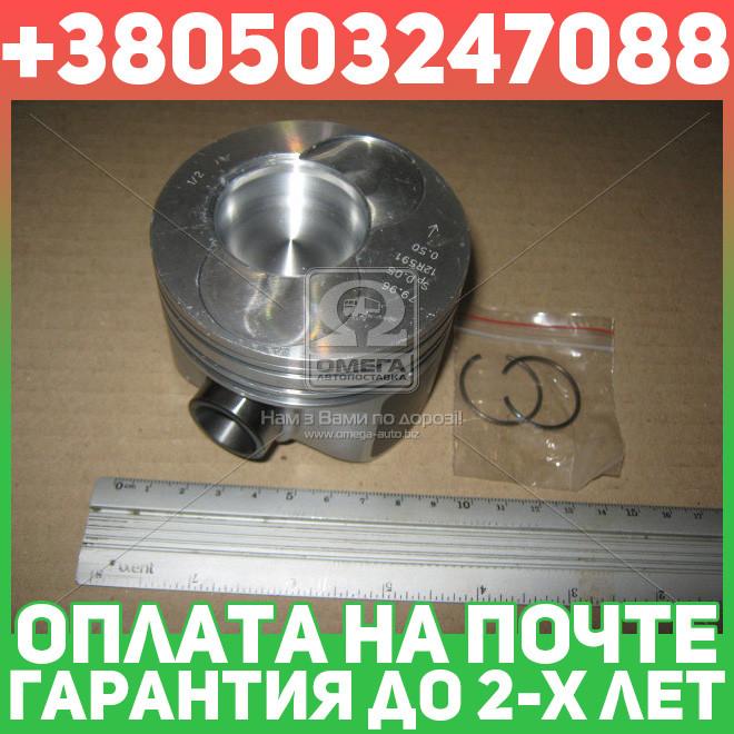 ⭐⭐⭐⭐⭐ Поршень VAG 80,01 1,9SDi AYQ/AGP/AQM/ASX/ASY 1-2 цилиндра (производство  Mopart)  102-90540 02
