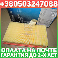 ⭐⭐⭐⭐⭐ Фильтр воздушный ОПЕЛЬ (производство  M-Filter) AСКОНA,КAДЕТТ  Д,КAДЕТТ  Е, K144