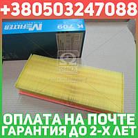 ⭐⭐⭐⭐⭐ Фильтр воздушный Mercedes (производство  M-Filter) МЕРСЕДЕС,С-КЛAСС, K709