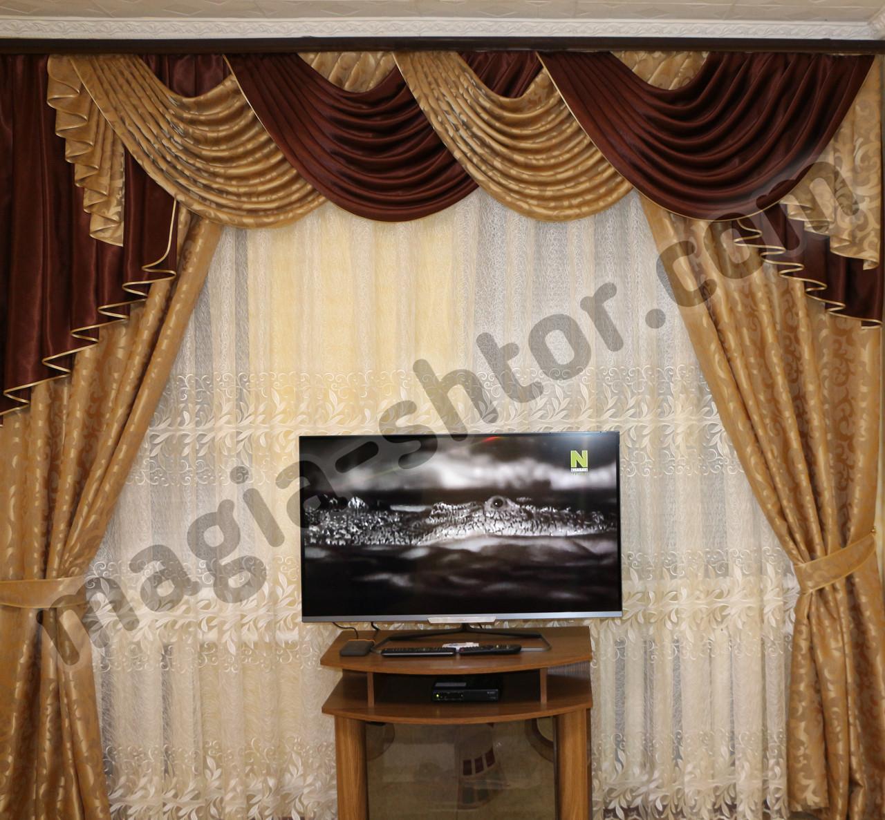 Ламбрекен со шторами из портьерной ткани