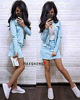 Женский модный джинсовый костюм юбка+курточка РАЗНЫЕ ЦВЕТА