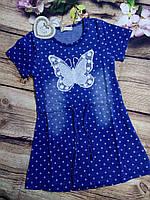Джинсовые платья для девочек на 7-10лет.