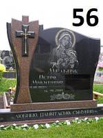Подвійний пам'ятник на могилу хрест подвійний із граніту