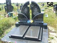 Подвійний пам'ятник закритий квітник із граніту на могилу