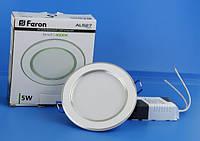 Встраиваемый светодиодный светильник Feron AL527 5W (Белый)