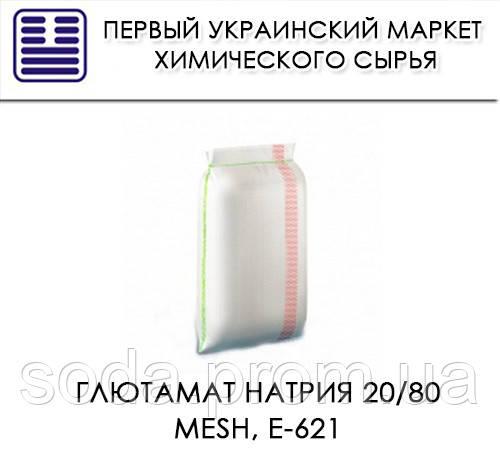 Глютамат натрия 20/80 mesh, E-621