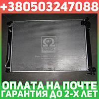 ⭐⭐⭐⭐⭐ Радиатор охлождения LEXUS RX II 350 (03-) (пр-во Nissens)