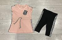 Летний детский костюмдля девочки туника+каприот годикадо 4лет,персиковый с пайетками