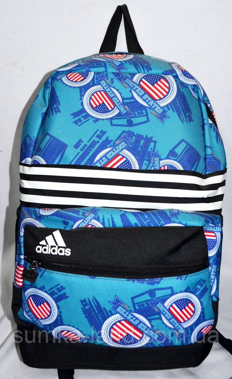 43030f339496 Женский спортивный рюкзак Adidas с узором 30*45 см (черный с голубым ...