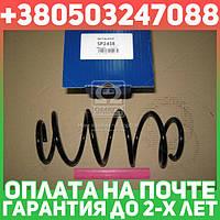 ⭐⭐⭐⭐⭐ Пружина подвески ФОРД FUSION передняя (производство  Monroe)  SP2438