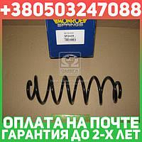 ⭐⭐⭐⭐⭐ Пружина подвески ФОРД FUSION задняя (производство  Monroe)  SP2439