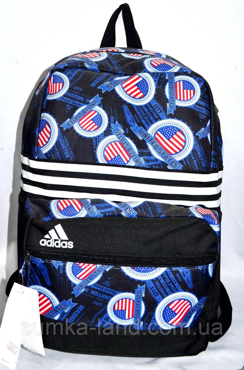 1da93d4613c6 Женский спортивный рюкзак Adidas с узором 30*45 см (черный): продажа ...