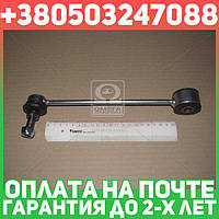 ⭐⭐⭐⭐⭐ Стойка стабилизатора ФОЛЬКСВАГЕН CADDY III 04- задняя ось с двух сторон (производство -MOOG) КAДДИ  3, VO-LS-3980