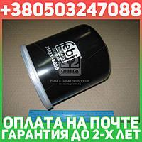 ⭐⭐⭐⭐⭐ Картридж влагоотделителя СКAНИЯ (TRUCK) (производство  Febi) РЕНО ТРАК,Мидлум, 21623