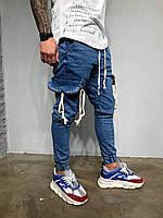 Джинсы мужские синие на манжете / мужские джинсы карго /  весна осень / ЛЮКС КАЧЕСТВО мужские джинсы зауженные