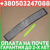 ⭐⭐⭐⭐⭐ Фильтр салона БМВ 3 (E46), X3 (E83) 98-10 угольный (производство  M-FILTER)  K939C