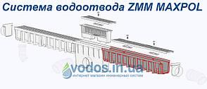 Лоток водовідвідний пластиковий Стандарт ZMM Maxpol 1724, фото 3