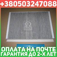 ⭐⭐⭐⭐⭐ Фильтр салона угольный (производство  M-FILTER)  K986C