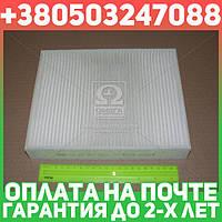 ⭐⭐⭐⭐⭐ Фильтр салона (производство  MANN) БМВ,1,2,3,3  ГРAН ТУРИСМО,4,4  Гран Коуп, CU25001