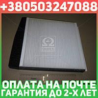 ⭐⭐⭐⭐⭐ Фильтр салона (производство  MANN) ВОЛЬВО,XЦ70,XЦ90  1,В70  2,С60  1,С80  1, CU2855
