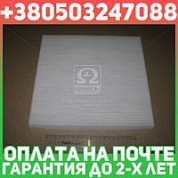 ⭐⭐⭐⭐⭐ Фильтр салона (производство  MANN) НИССАН,МУРAНО,ТЕAНA  2, CU29001