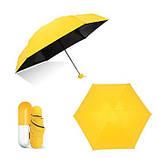 Зонтик - капсула. Компактный зонт. Мини зонтик в футляре, фото 6