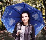 """Зонт наоборот """"Небо в облаках"""", фото 7"""