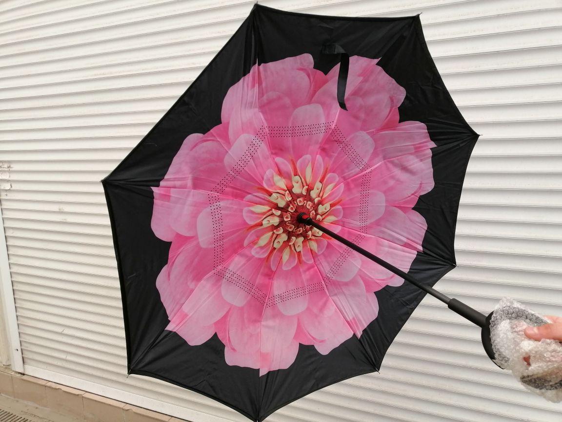 Умный зонт наоборот Цветок + подарок