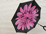 Умный зонт наоборот Цветок + подарок, фото 2