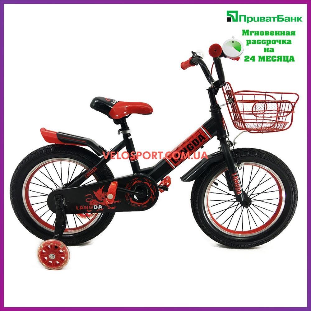 Детский велосипед Langda 16 дюймов черно-красный